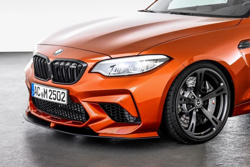 Lower front splitter for BMW M2 Competition (F87)